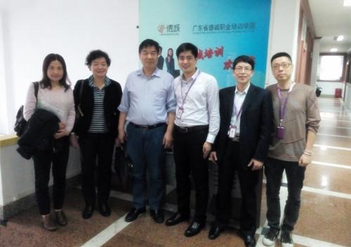 广东省健康管理学会领导前来我院进行交流访问